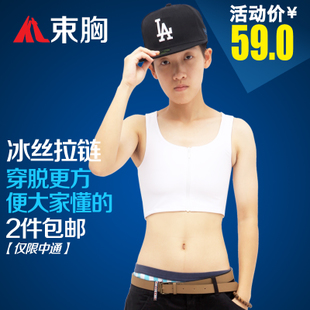 KT bra bust lest ice Sila chain short paragraph no bandage corset thin section breathable absorbent rave reviews