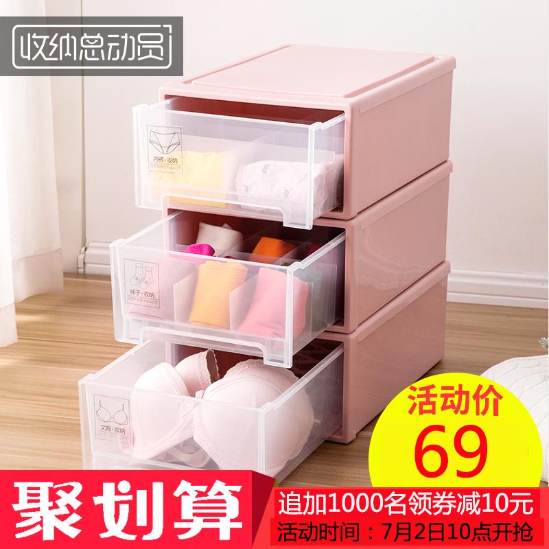 Три образца для хранения белья коробка ящик упакованные в колготки детские короткие брюки из больше сетка разбираться коробка пластик многослойный прозрачный