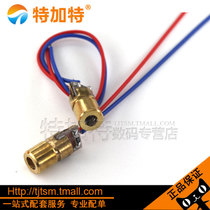 5V Laser Head laser diode point-shaped copper semiconductor laser tube 6MM outer diameter (5)