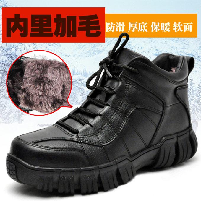 Зима и мягкой шерсти хлопок обувь человек кожа платформа обувь высоких мужчин хлопка спорта теплой мужчин не нескользкие обувь