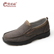 Long Ruixiang 2016 spring and autumn leisure shoes old Beijing cloth shoes men's breathable men's old shoes father shoes