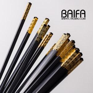 欧式创意家用黑色金色酒店精品高档合金筷子套装餐具 10双家庭装