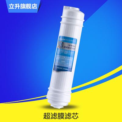 哪有卖立升净水器的品牌排行