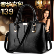 Amoy 2015 new fashion ladies bag handbag fashion women baodan in Europe and America diagonal shoulder women bag beauty