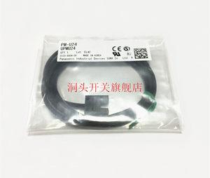 正品 原装日本神视SUNX (松下) 光电开关/传感器 PM-U24