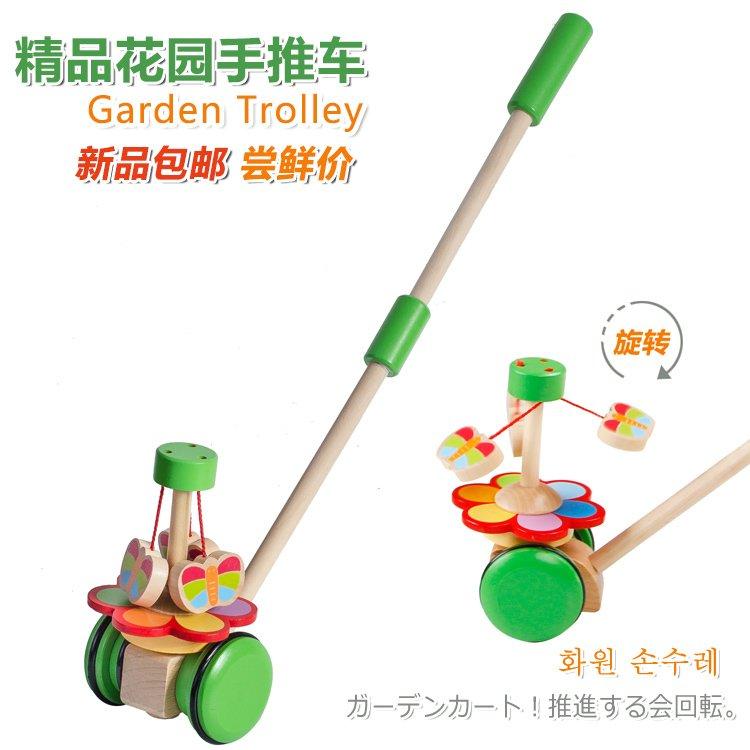 婴幼儿手推车1岁男木制益智玩具