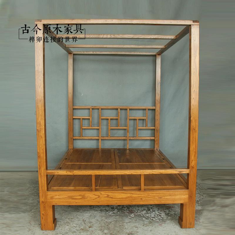 Современный китайский стиль четыре колонка дерево полка кровать / древний сегодня войти мебель BD009-1 старый вяз полка кровать китайский стиль