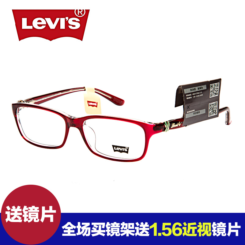 ddac8152a44 Levi glasses tide can be equipped with ultra-light frame plate glasses  frame myopia optical. Loading zoom