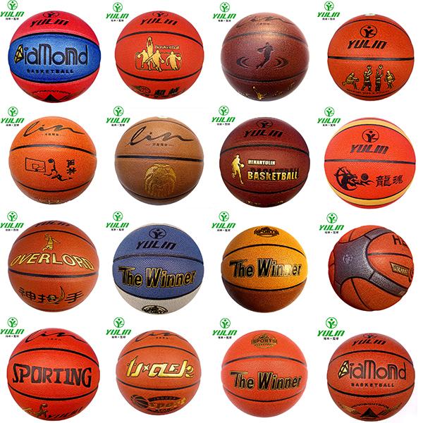 正品雨林篮球7号球PU吸湿高弹耐磨中招考试用球团购雨林教育工程