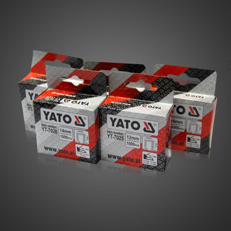 易尔拓手动钉枪配套通用钉子门型码钉画布钉排钉YT-7022/3/4/5/6