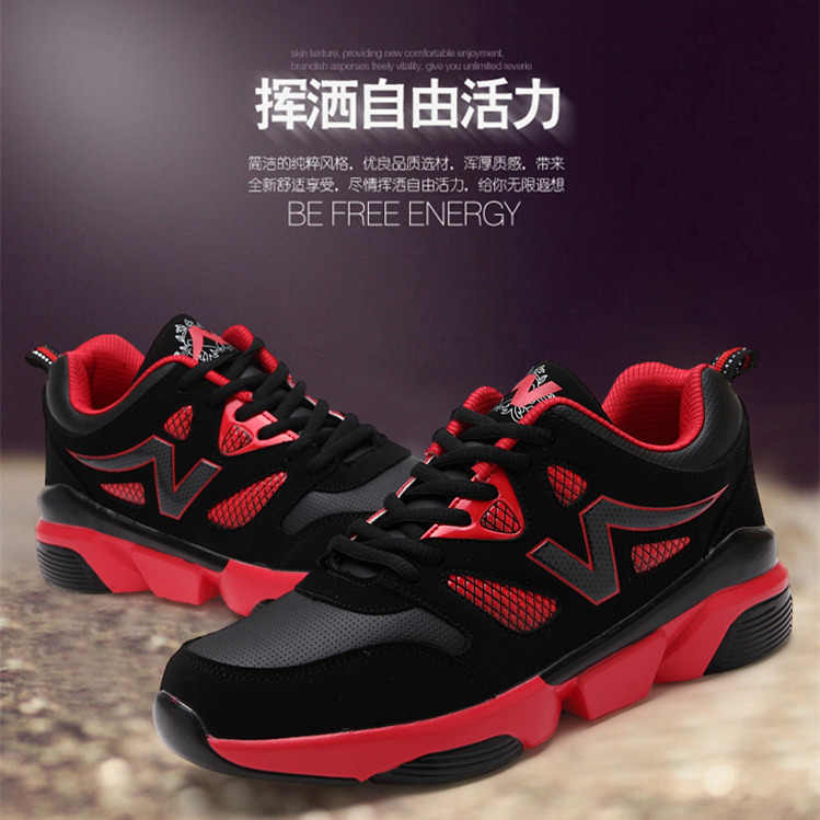 Spring and autumn winter sports shoes mens running shoes shock absorption antiskid leisure travel shoes student basketball shoes Korean fashion shoes men
