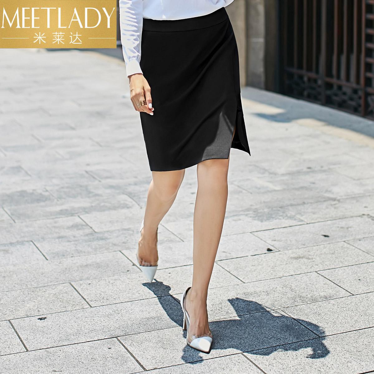 米萊達 2016 女裝 通勤純色中腰包臀裙 開衩百搭半身裙女