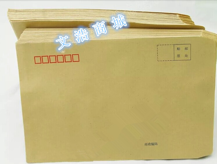 High quality kraft paper wage Bag Yellow No.2 No.6 No.7 No.9 A4 envelope document bag office supplies