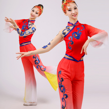 Youxian Pavilion Modern Dance Fan Dance Square Dance Yangge Dance Costume Performance Costume National Stage Costume 2016 New