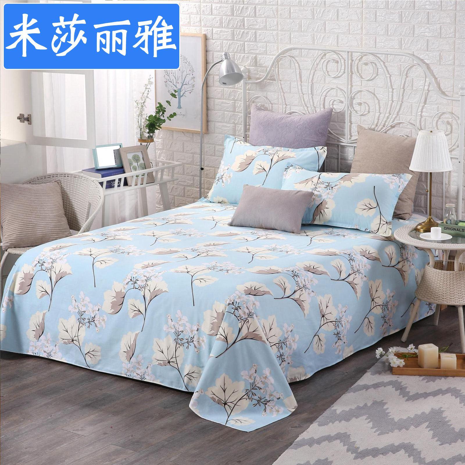 米莎麗雅加厚純棉老粗布床單三件套枕套1.51.8m2.0米全棉涼席床單