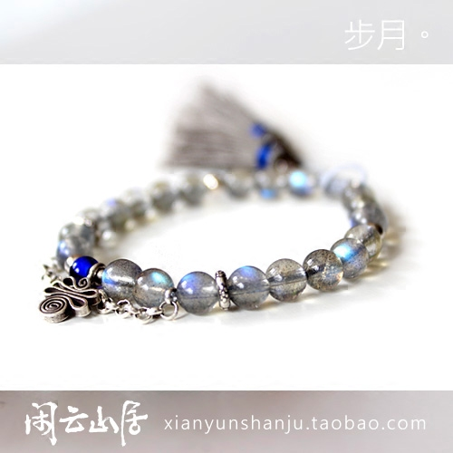 Step month. Leisure cloud mountain house ice through all blue light gray moonlight elongated fringed Bracelet