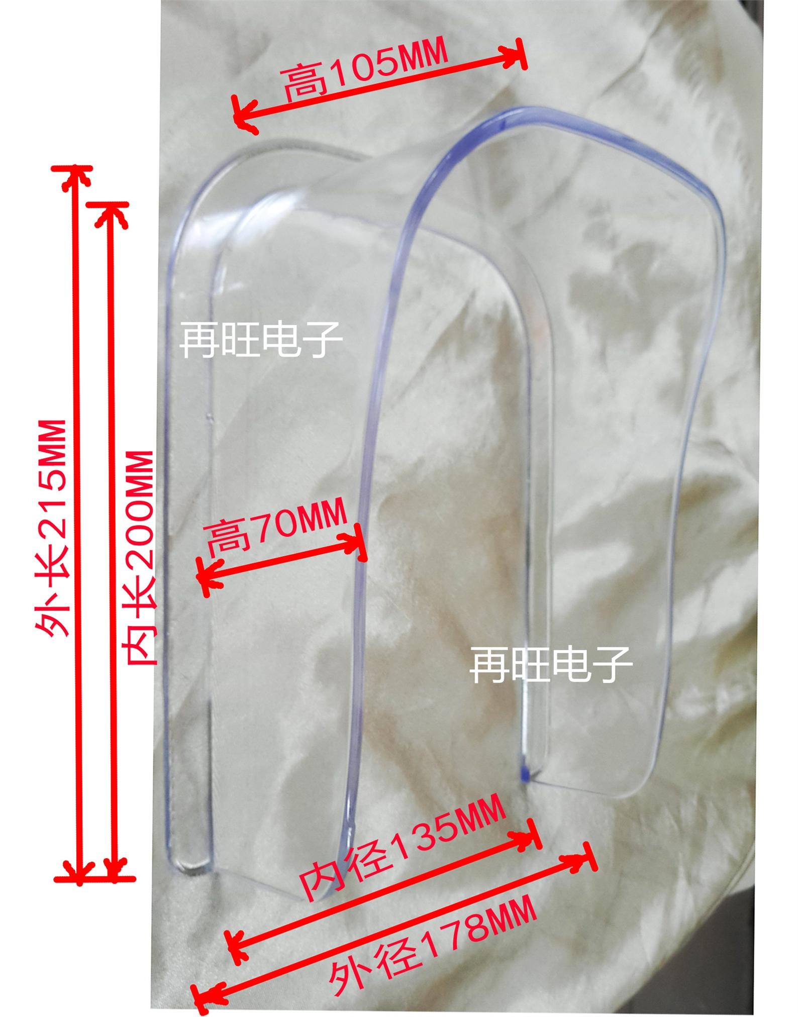 可视门铃防水罩挡雨盖考勤机防水罩门铃防雨罩门禁刷卡机现货