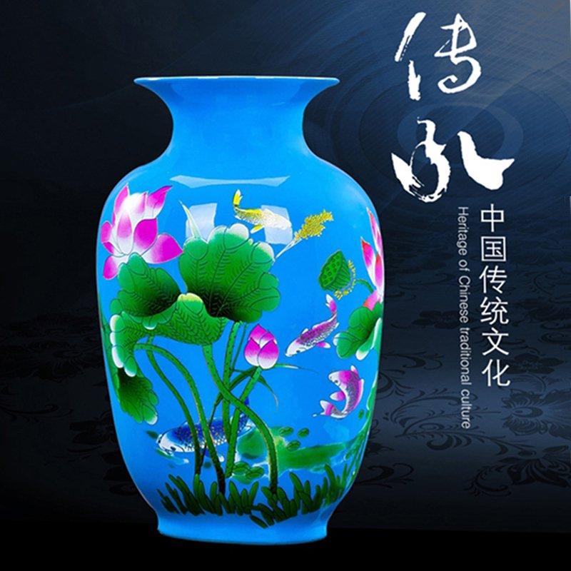 景德鎮陶瓷小花瓶 幹花插花器客廳擺件小清新歐式家居軟裝裝飾品