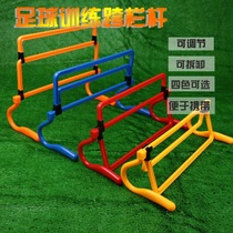 Nelli Hurdle removable folding hurdle adjustable height small hurdle frame Agile Bar Soccer Training equipment