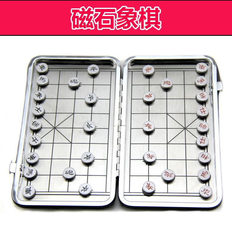 磁性中国象棋 儿童培训教学 旅游便携折叠棋盘套装小号带磁力磁铁