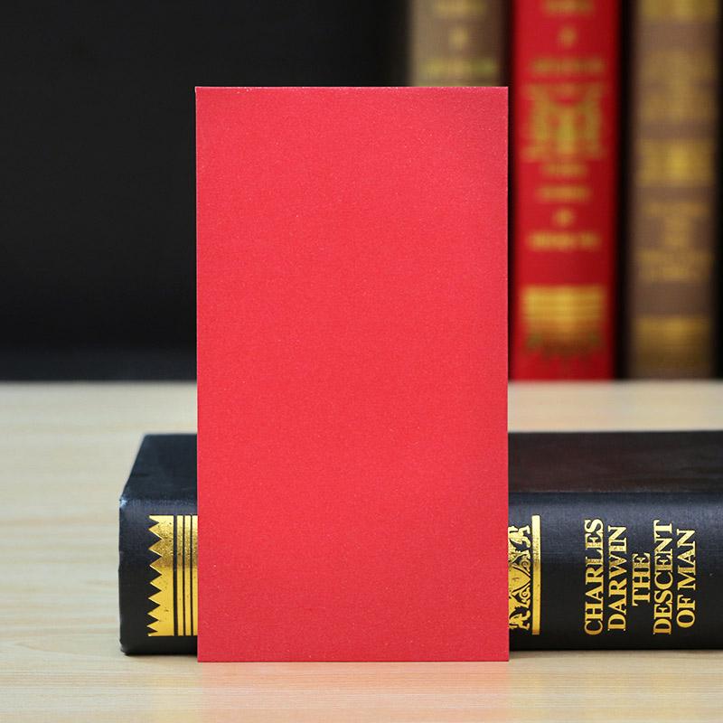瑞意居 创意无字空白红包袋 新年无字红包通用 奖金广告定制红包