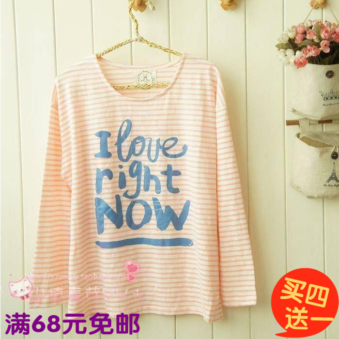 Autumn spring decoration body sweet pink round neck Pullover stripe high quality cotton letter long sleeve T-shirt lovely womens bottoming shirt