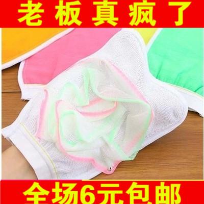 实用双面加厚实用带浴花搓澡手套泡泡浴花小搓布 浴擦巾洗澡巾