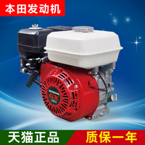 Authentic Japanese Honda GX160 four-stroke air-cooled gasoline engine for agricultural industrial use