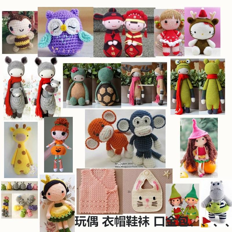 Крюк ткать инжир решение курс китайский ткать шерстяной куклы кукла свитер милый ребенок обувной крышка вязание крючком инжир