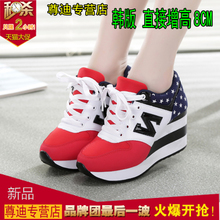 Increased within the new 2015 han edition platform shoes net surface breathable shoes casual shoes platform shoes sneakers