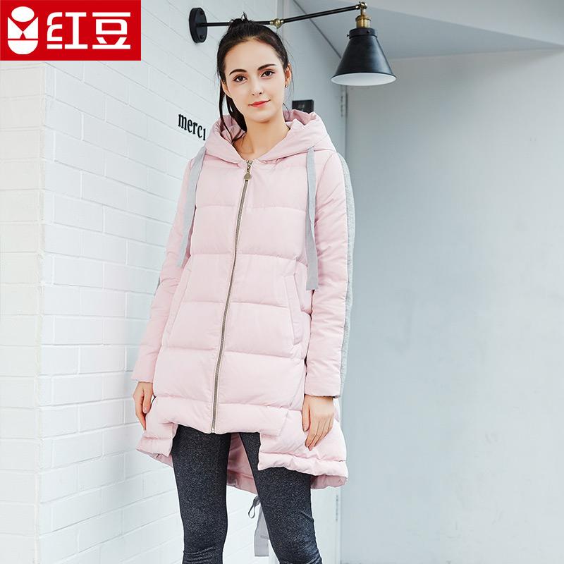 专卖店国际品牌红豆专柜鸭毛时尚青中年女装奢华大毛领羽绒服外套
