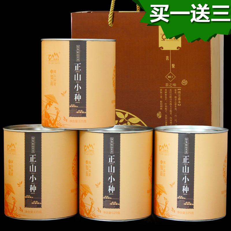 При покупки 1 вещи - 3 в подарок положительный гора небольшой семена черный чай чай военный варвар гора весна чай подарок масса чай финикс тренога красный