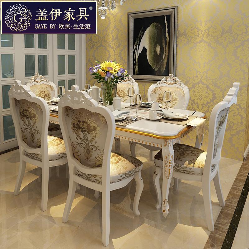 歐式餐桌椅 6人 大理石餐桌椅全實木餐桌長方形飯桌西餐廳桌椅