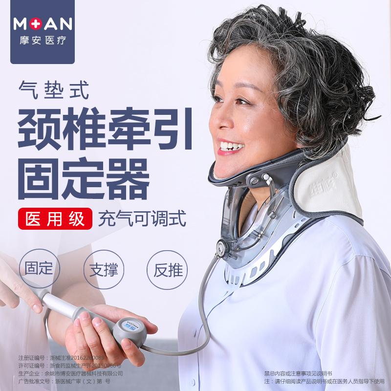 Размер ядерный шейного позвонка лечение устройство домой лечение сила позвонок болезнь шея модель тяга физиотерапия инструмент шея уход для взрослых медицинская боль боль