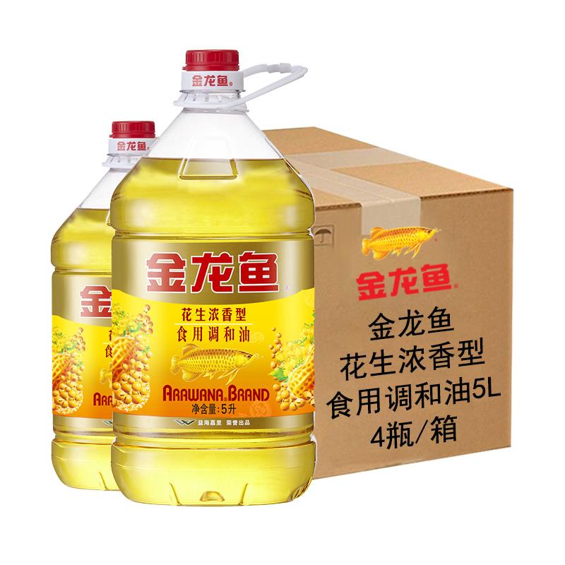 金龍魚 花生濃香食用調和油5L~4瓶 食用油 整箱