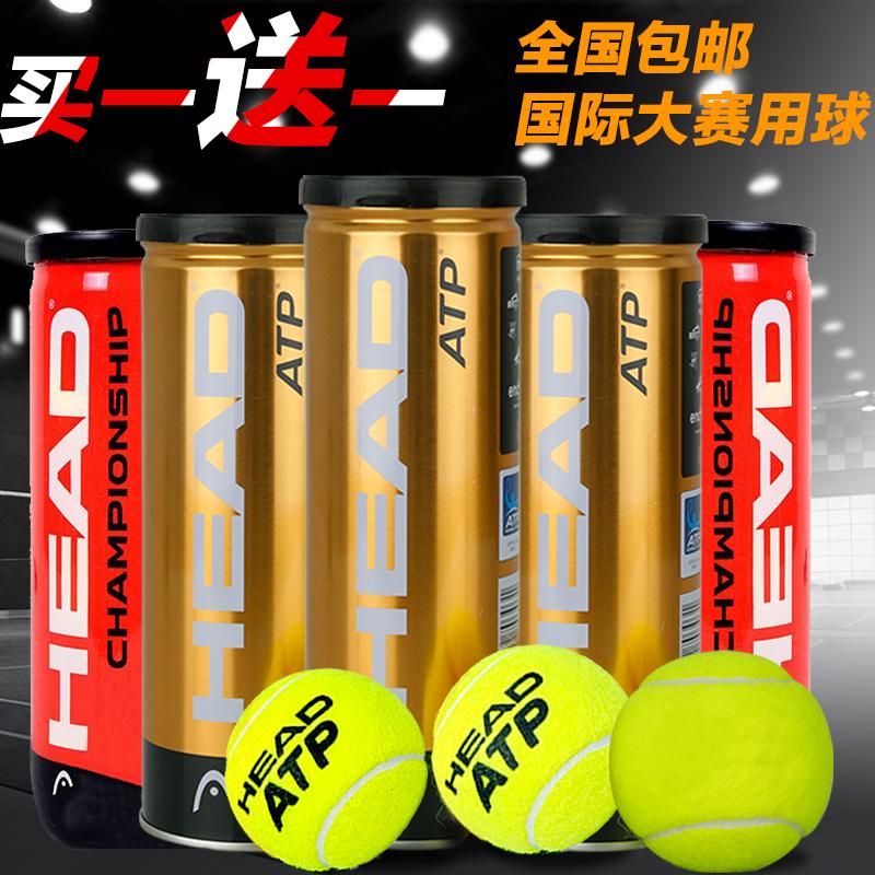 1筒包郵HEAD海德網球 正品ATP黃金球 中網比賽用球 單人練習訓練