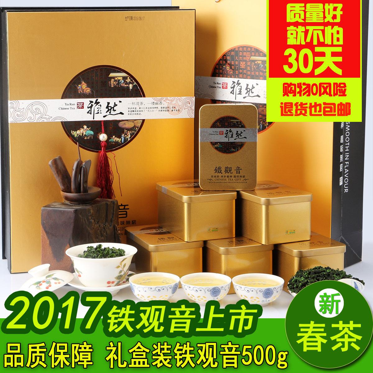 2017 альпийский весна чай сейф ручей железо гуань-инь аромат тип чай подарок орхидея ладан черный дракон чай новый чай 500g