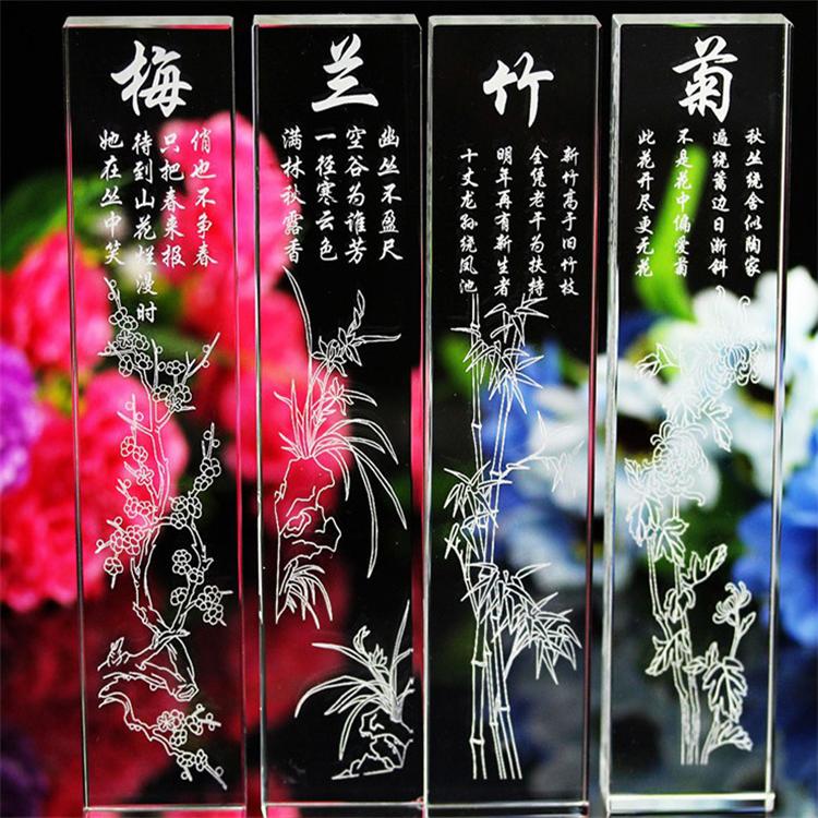 梅兰竹菊镇纸套装水晶内雕文化用品送老师教师节礼四君子高雅品味