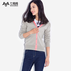 Seven space space OTHERMIX basic Cardigan thin knitted v neck knit sweater women