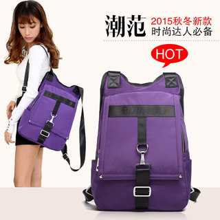 Backpack girl Korean version flows new Oxford female package nylon casual bag ladies satchel bag