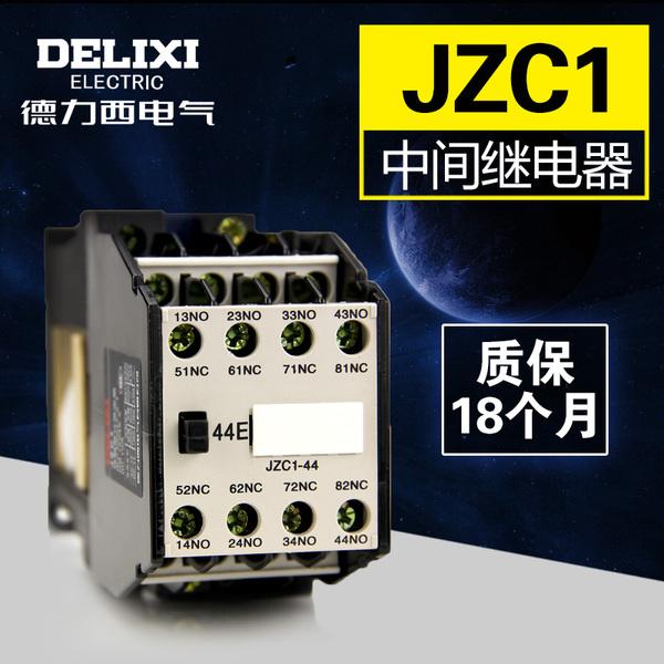 德力西接触式中间继电器 JZC1-44  53 62 71 80 3TH82 AC220V