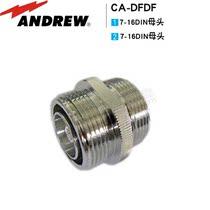 康普COMMSCOPE安德鲁转接器CADFDFDIN母转DIN母DINKKL29KK用于测试测量低驻波