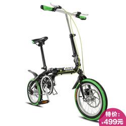 Складной велосипед DKL DSXJL