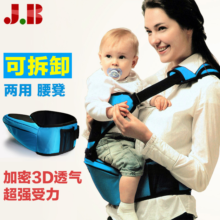 Четыре сезона многофункциональный поясничного стул ремни проведения ребенка пояса подлинные baby ребенка до сидя назад поясничный ремни скамейки удерживайте