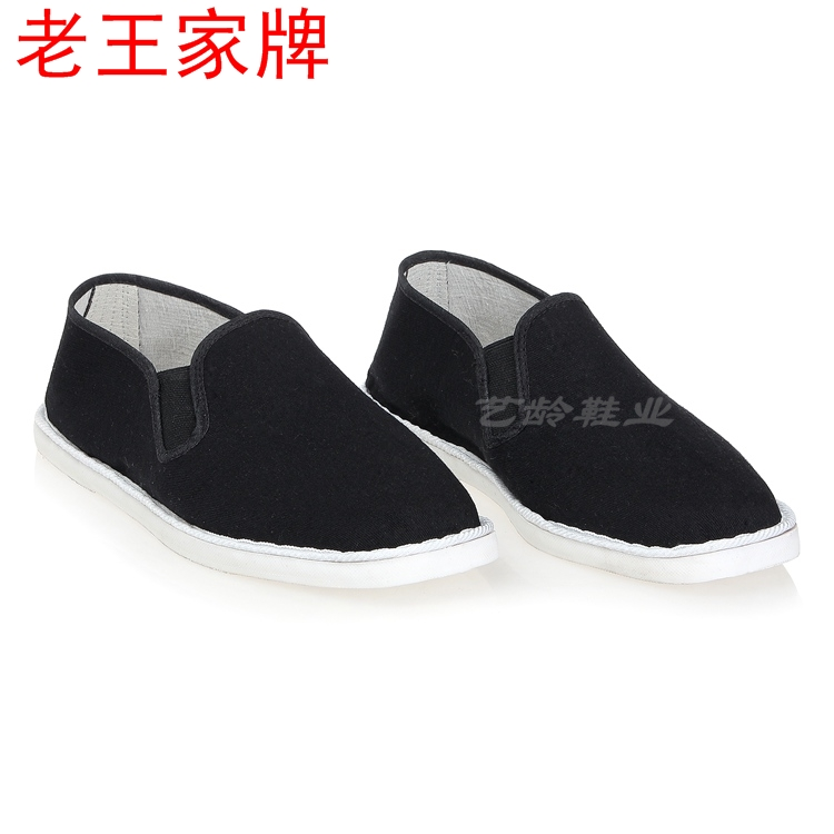 Old Beijing cloth shoes mens work shoes white plastic bottom elastic cloth shoes one step on velvet lazy white bottom cloth shoes