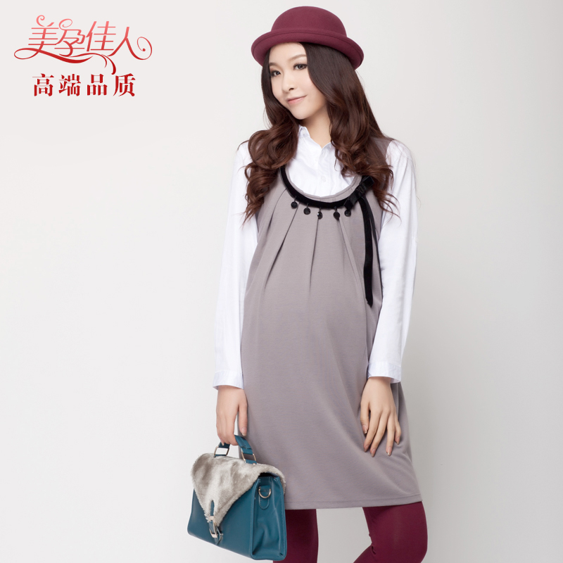 Maternity vest skirt maternity spring dress Korean fashion maternity spring and autumn fringe maternity dress 3176