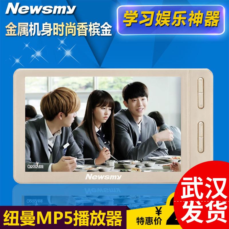 �~曼MP4MP5播放器5寸高清�|摸屏A53HD��l音��8G智能收音超薄特�r