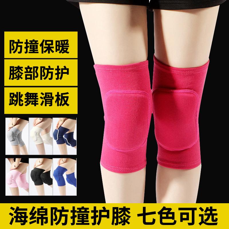 Kneepad движение мисс бег танец kneepad женщина колено становиться на колени земля толстые тепло холодный фитнес йога оборудование защитное снаряжение