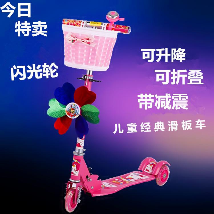 加厚加宽闪光三轮儿童滑板车 带减震可折叠滑滑车 踏板车 童车