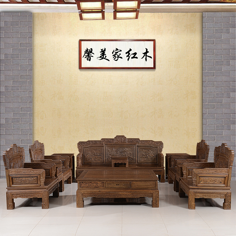 红木家具非洲鸡翅木汉宫沙发仿古实木客厅组合沙发十一件套